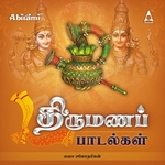 Thirumana Padalgal songs