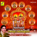 Arultharum Astalakshmi songs