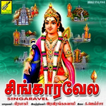 Singaravel - Murugan Pugazh Malai songs