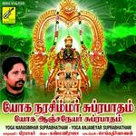 Yoga Narasimhar Suprabhatham - Yoga Anjaneyar Suprabatham songs