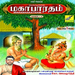 Mahabharatham - Part 1