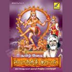 Thamil Vedha Pottri Thirattu songs