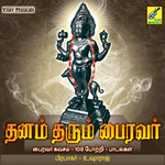 Dhanam Tharum Bairavar songs