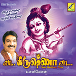 Vaa Krishna Vaa songs