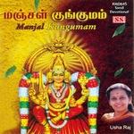 Manjal Kungumam songs