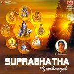 Suprabhata Geetangal songs