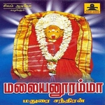 Malaiyanooramma songs