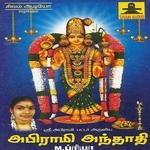 Abhirami Andhadi songs