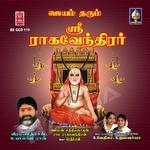 Jayam Tarum Sri Raghavendrar songs