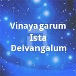 Vinayagarum Ista Deivangalum songs