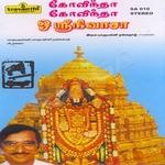 Govinda Govinda O Srinivasa songs