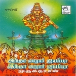 Andhavarar Iyyappa Intha Vaarar Iyyappa songs
