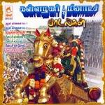 Meenakshi 1008 Pottri songs