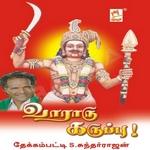 Vaararu Karuppu songs