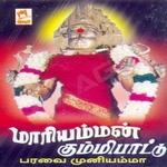 Maariyamman Kummippaattu songs