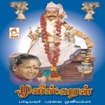Muneeswaran songs