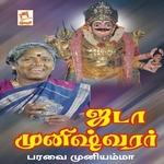 Jadamuneeswaran songs