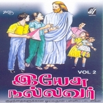 Yesu Nallavar - Vol 2 songs