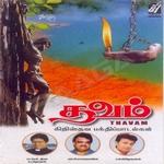 Thavam songs