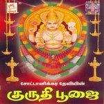 Kuruthi Poojai songs