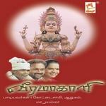 Veeramakali songs