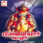 Pillaiyar Suzhi songs