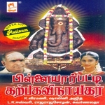 Pillaiyar Patti Karpaga Vinayagar songs