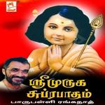 Sri Muruga Suprapatham songs