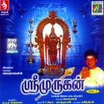 Sri Murugan songs