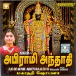 Abirami Anthathi songs
