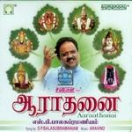Arathanai songs
