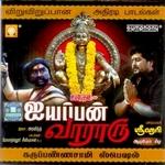 Ayyappan Vaaraaru songs