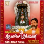 Soolame Thunai songs