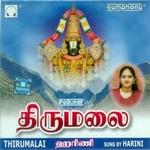 Thirumalai songs
