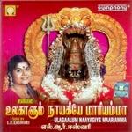 Ulagaalum Naayagiye Maariamma songs