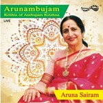 Arunambujam - Vol 2 songs
