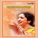 Bhagyadha Lakshmi - Vol 1 songs