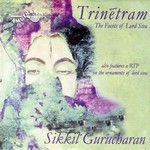 Trinetram - Vol 2 songs