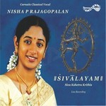 Sivalayam - Vol 2 songs