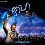 Deva - Vol 3 songs