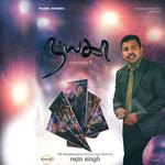 Naayahaa - Vol 2 songs