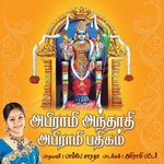 Abirami Anthathi Abirami Pathigam songs