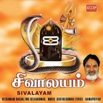 Sivaalayam songs