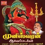 Muneeswaran Aavesa Paadalgal songs