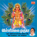 Vallimalaimurugan songs