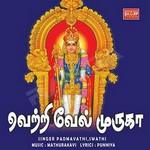 Vetri Vel Muruga songs