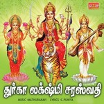 Durgai Laksmi Saraswathi songs