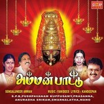 Sengeni Amman songs