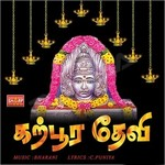 Karpoora Devi songs