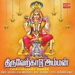 Verkadu Arul Naadu songs